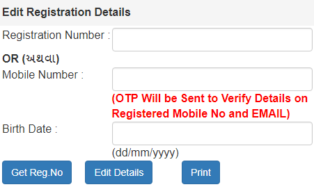Ojas Gujarat Edit Online Registration